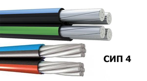 кабель сип 4